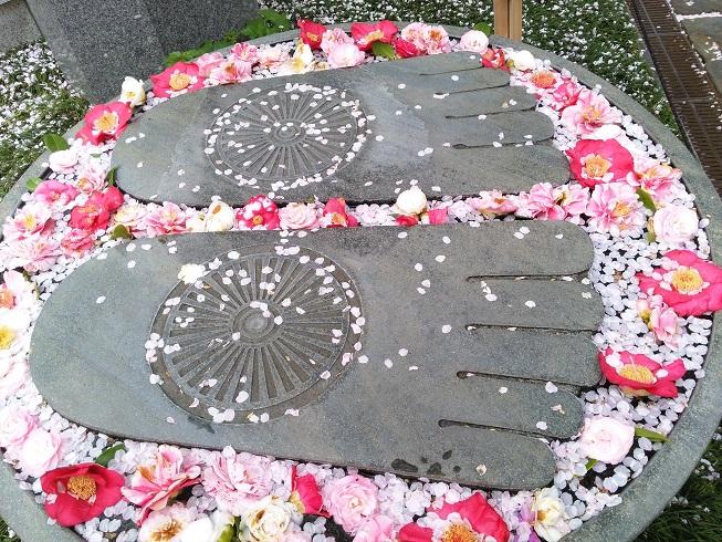 長谷寺の仏足石