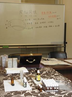 五感で楽しむ横浜アロマ教室
