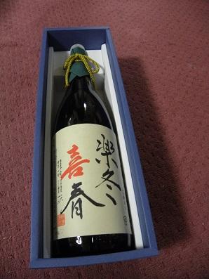 伯母と堪能した日本酒