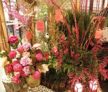 春節 正月花